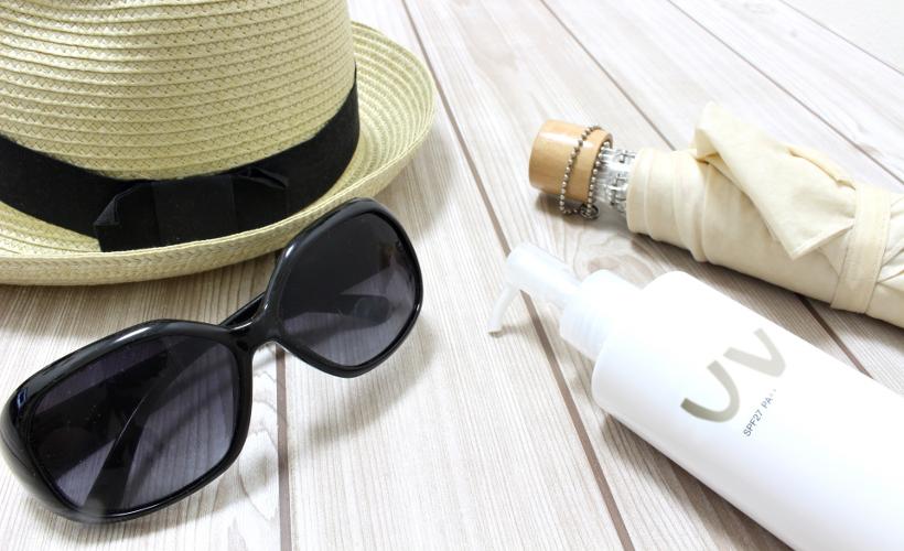 紫外線対策 サングラス 日傘 帽子
