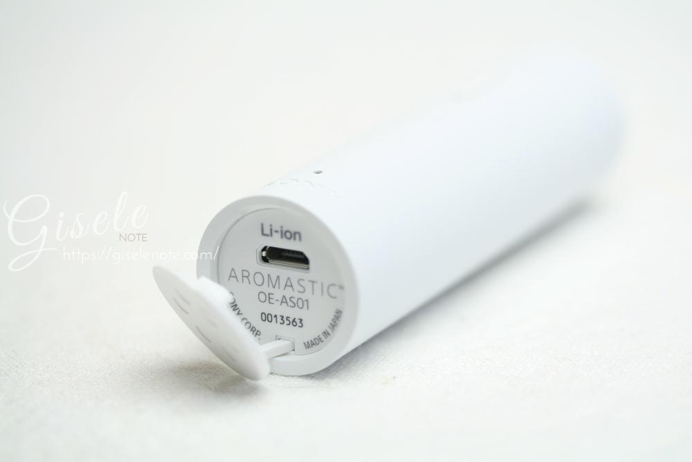 SONY ソニー AROMASTIC アロマスティック レビュー マイクロUSB端子 充電