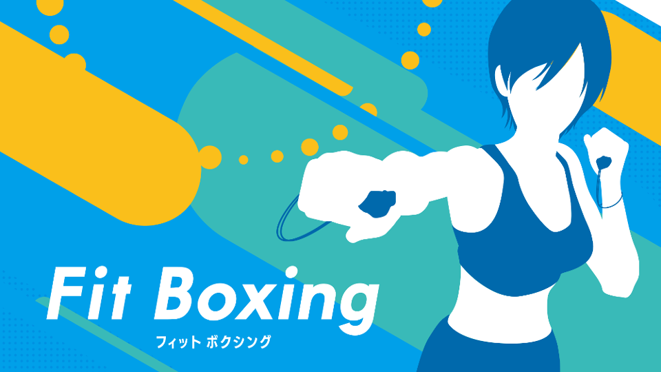 Nintendo Switch エクササイズソフト「Fit Boxing」