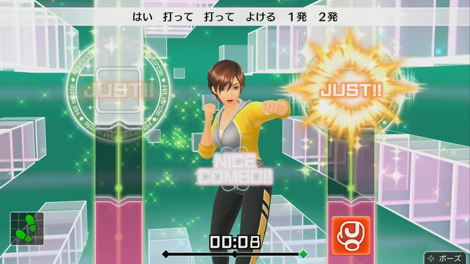 Nintendo Switch 「Fit Boxing」 インストラクターとエクササイズ