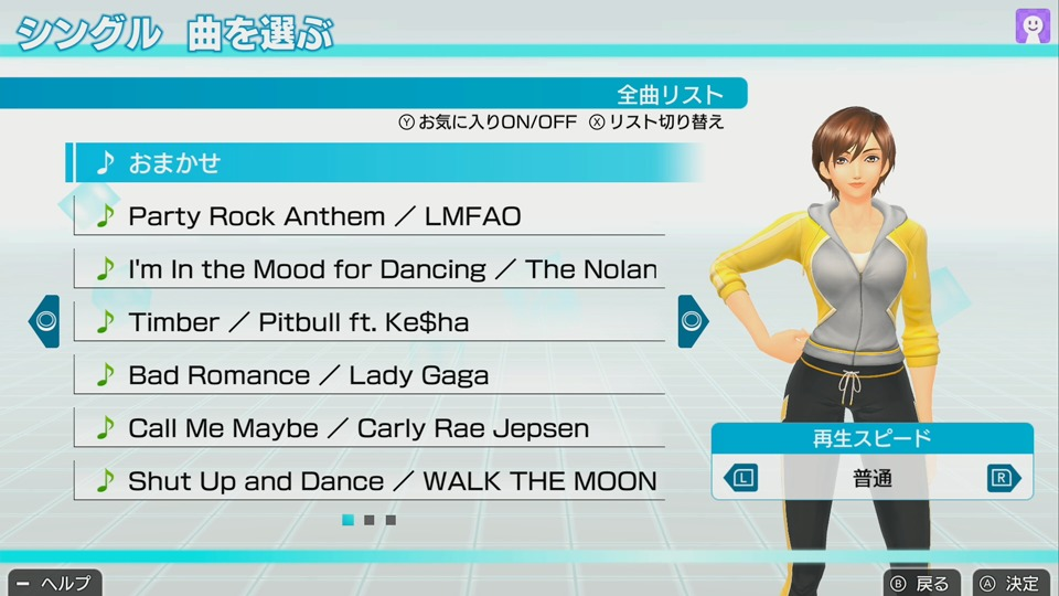 Nintendo Switch エクササイズソフト「Fit Boxing」 人気の洋楽曲全20曲