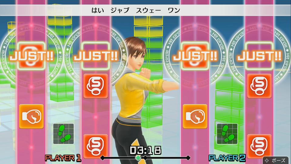 Nintendo Switch エクササイズソフト「Fit Boxing」 二人で一緒にトレーニング可能 「デュエットモード」
